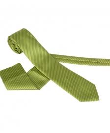kravate beograd #232muske kravate, kravate cene, kravata cena, kravate za odelo cene, cena, muske kosulje cene, muske cipele beograd, odela za vencanje
