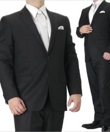 Crno odelo za punije #128muska odela beograd, cena, odela za vencanje, maturu, svadbu, novi sad leskovac, sombor, crno odelo, bela kosulja, crna kravata, kosulje muske, odela muska, sivo odelo, teget odelo, odela za punije, odela za krupnije, odeca za krupnije, odela, 62, 64, 66, prodaja odece za punije, za punije muskarce, odelo, br, 60, 62, 64, 66