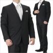 Crno odelo za punije- muska odela beograd, cena, odela za vencanje, maturu, svadbu, novi sad leskovac, sombor, crno odelo, bela kosulja, crna kravata, kosulje muske, odela muska, sivo odelo, teget odelo, odela za punije, odela za krupnije, odeca za krupnije, odela, 62, 64, 66, prodaja odece za punije, za punije muskarce, odelo, br, 60, 62, 64, 66