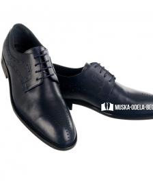 Teget muske cipele #537Muske, cipele, teget, plave, svecane, kozne, od, koze, cena, cene, prodaja, beograd, slike, ideje, gde, kako, kupiti, za, vencanje, svadbu, mladozenju, online, kvalitetne, italijanske, veliki, izbor, konjarnik, zvezdara